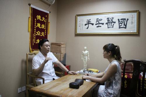 甲状腺名医访谈__访西安宏晟堂中医馆李宏大夫
